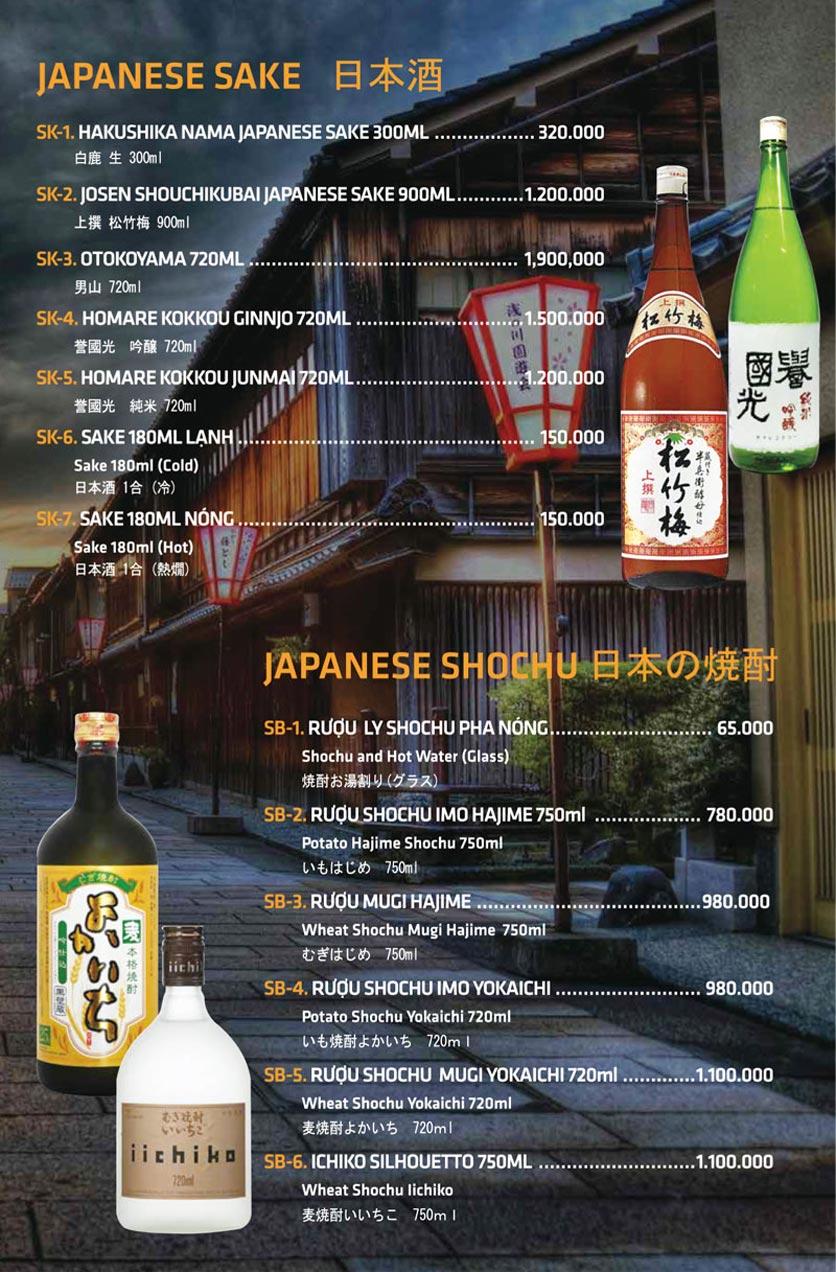 Menu Anrakutei Japanese BBQ - Mạc Đĩnh Chi 36