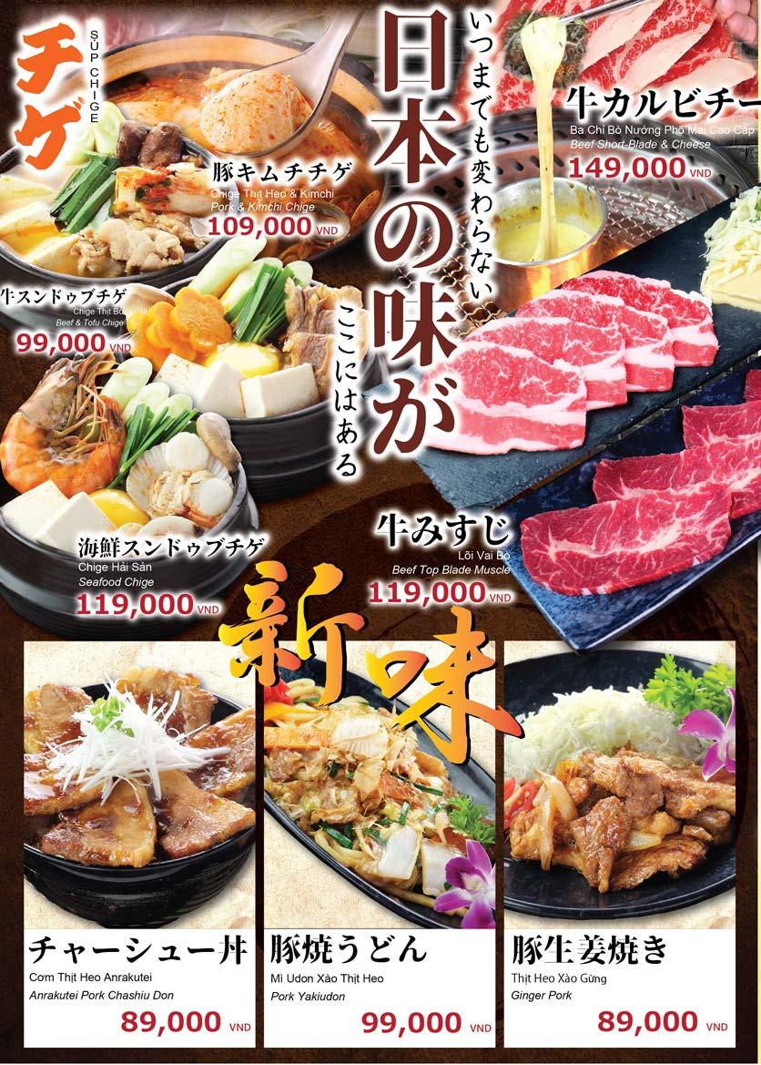 Menu Anrakutei Japanese BBQ - Mạc Đĩnh Chi 11