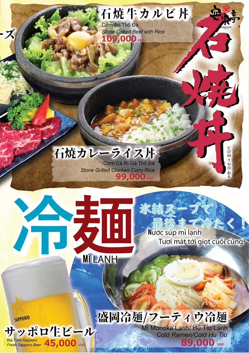 Menu Anrakutei Japanese BBQ - Mạc Đĩnh Chi 12