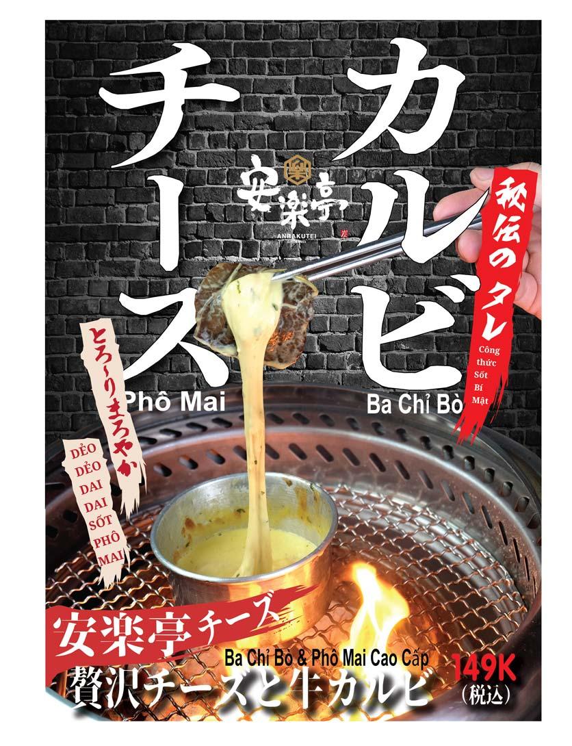 Menu Anrakutei Japanese BBQ - Mạc Đĩnh Chi 14