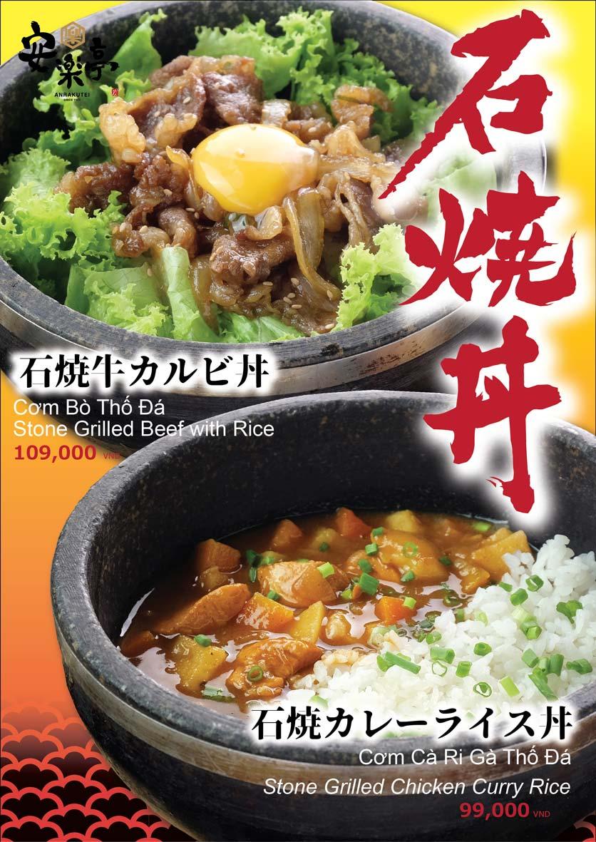 Menu Anrakutei Japanese BBQ - Mạc Đĩnh Chi 15