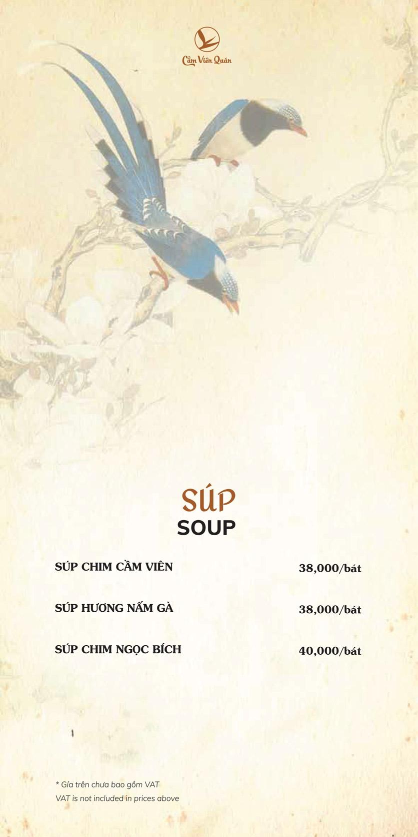 Menu Cầm Viên Quán - Nguyễn Văn Lộc 1