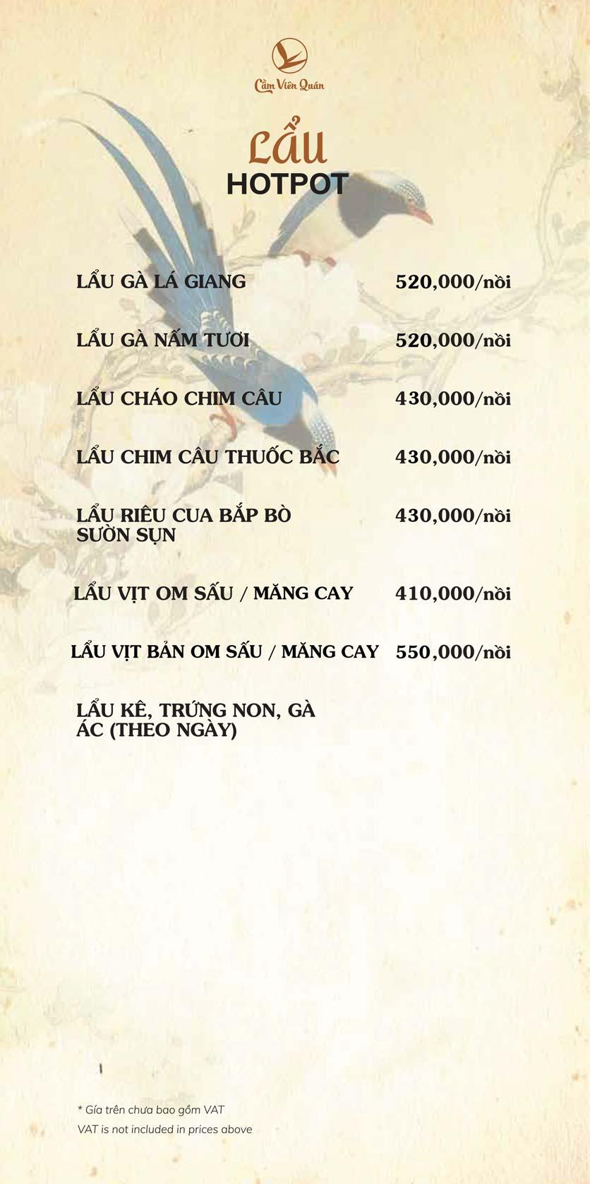 Menu Cầm Viên Quán - Nguyễn Văn Lộc 14
