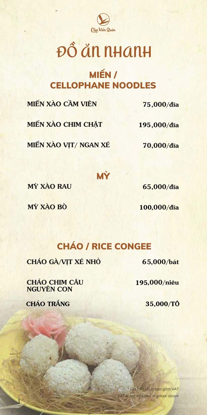 Menu Cầm Viên Quán - Nguyễn Văn Lộc 15