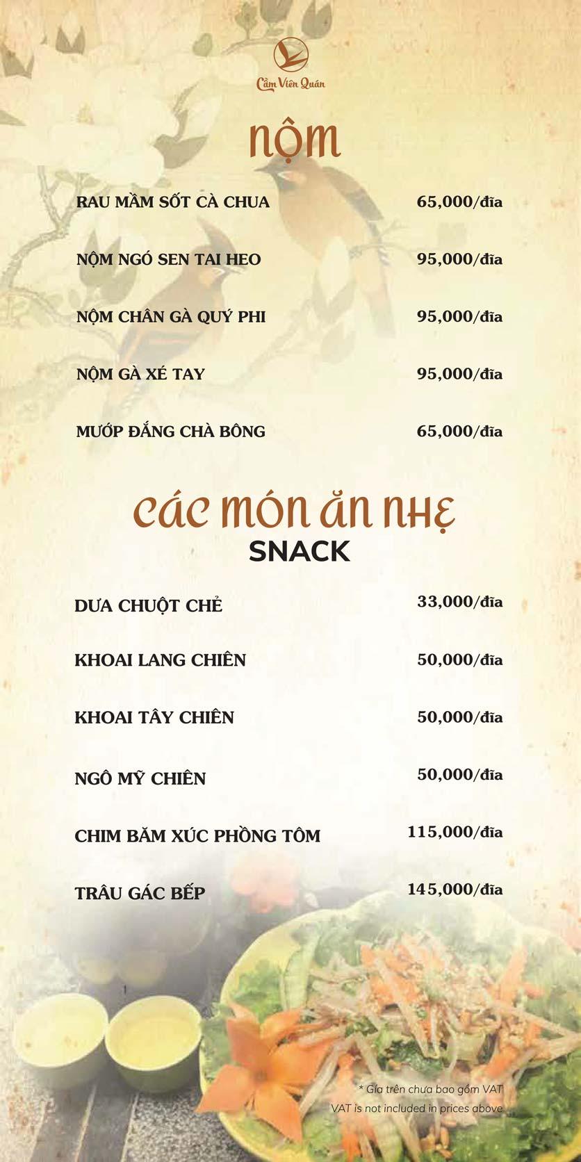 Menu Cầm Viên Quán - Nguyễn Văn Lộc 2