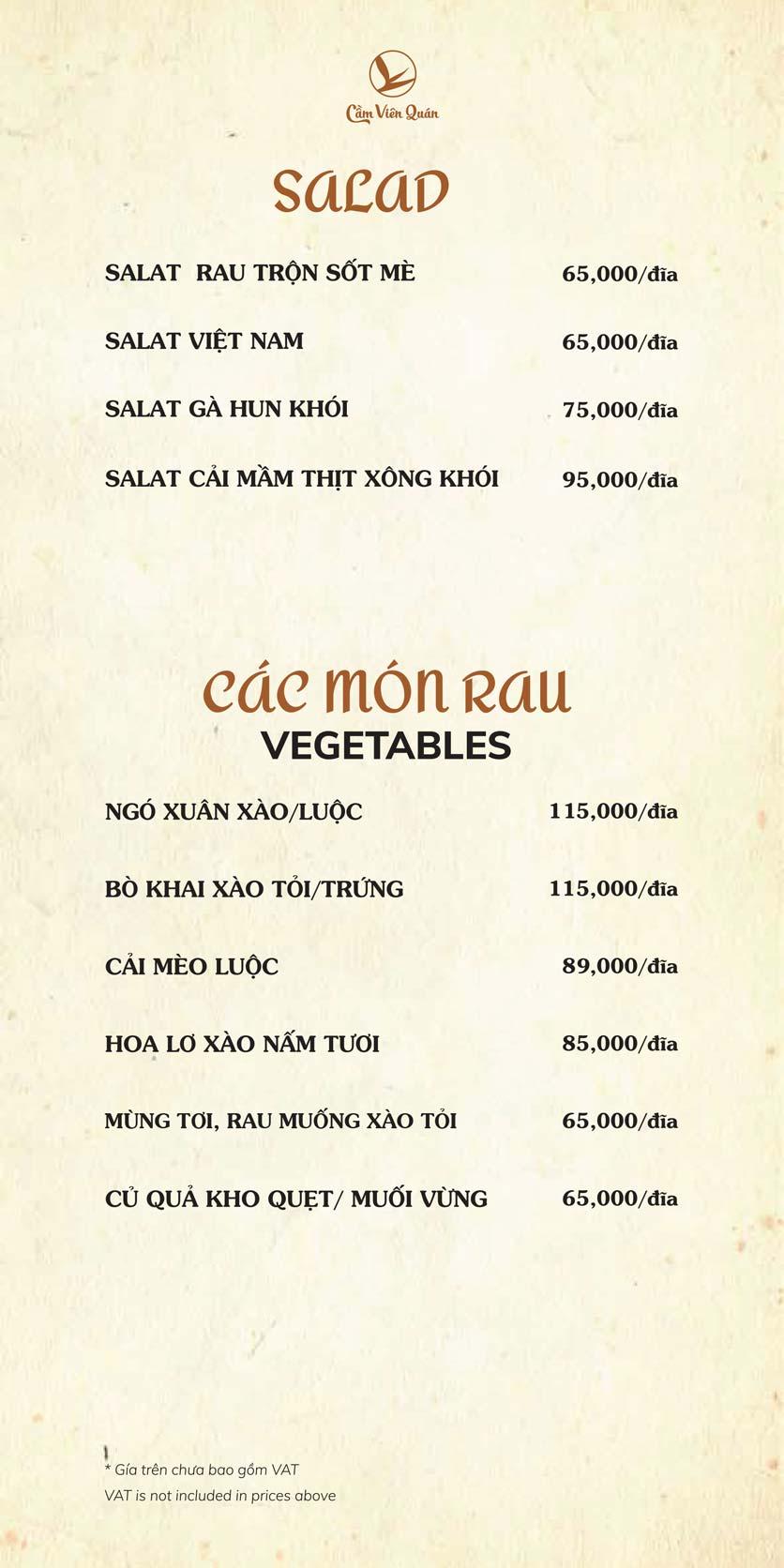 Menu Cầm Viên Quán - Nguyễn Văn Lộc 3