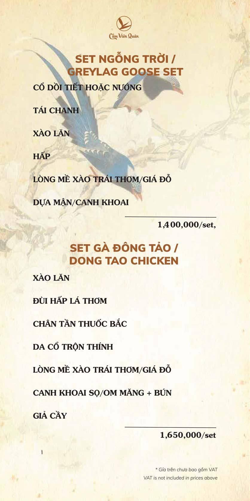 Menu Cầm Viên Quán - Nguyễn Văn Lộc 6