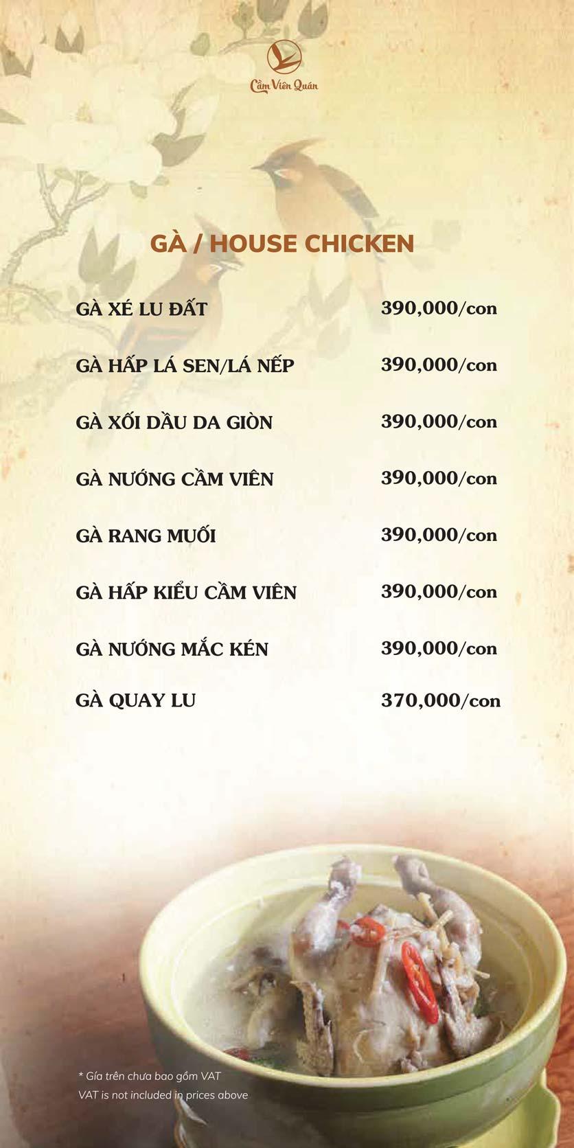 Menu Cầm Viên Quán - Nguyễn Văn Lộc 7