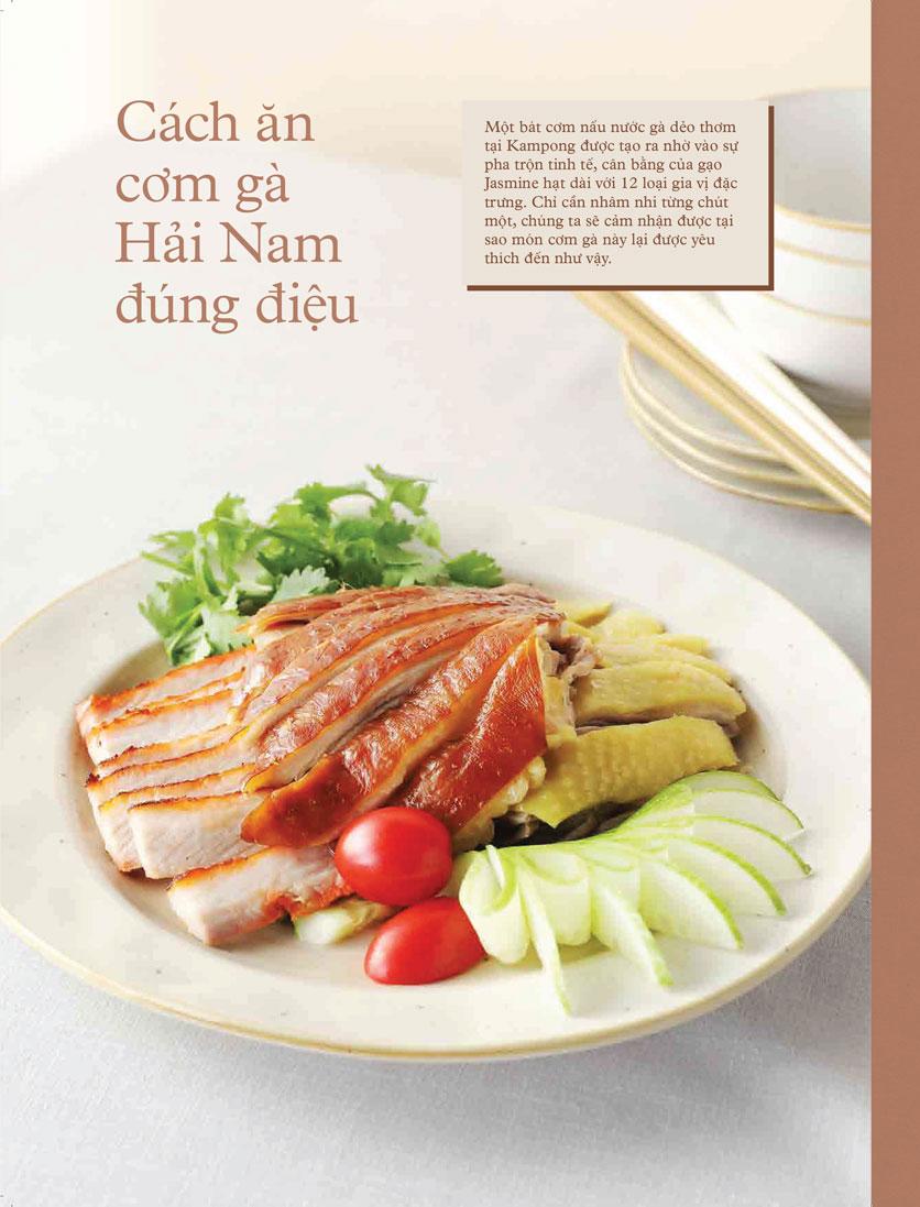 Menu Kampong Chicken House - Cơm gà Hải Nam - Hoàng Đạo Thúy 14