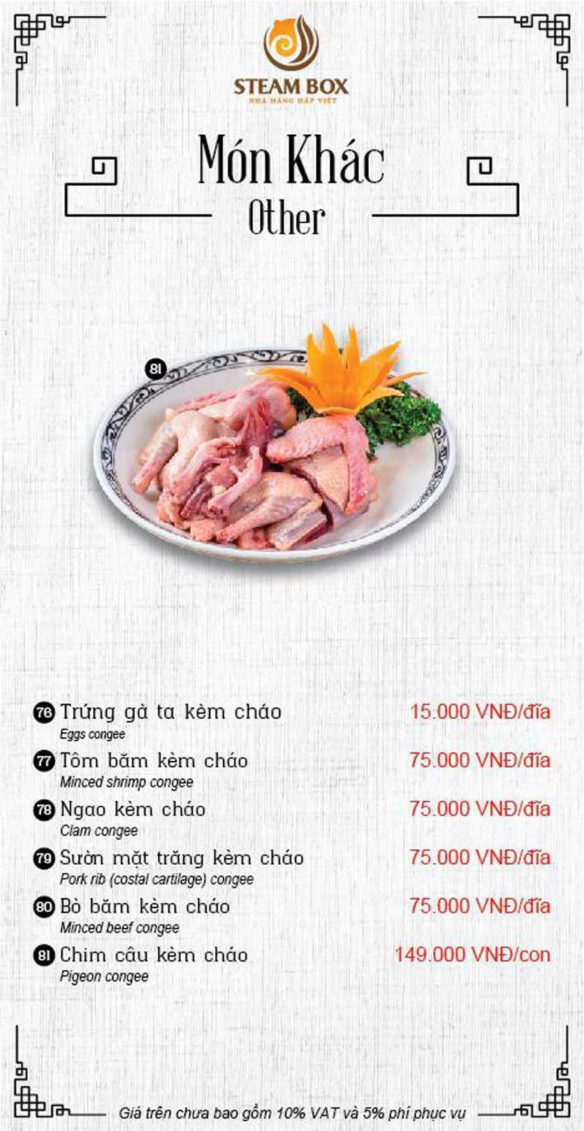 Menu Steam Box  - Nguyễn Thị Định 15