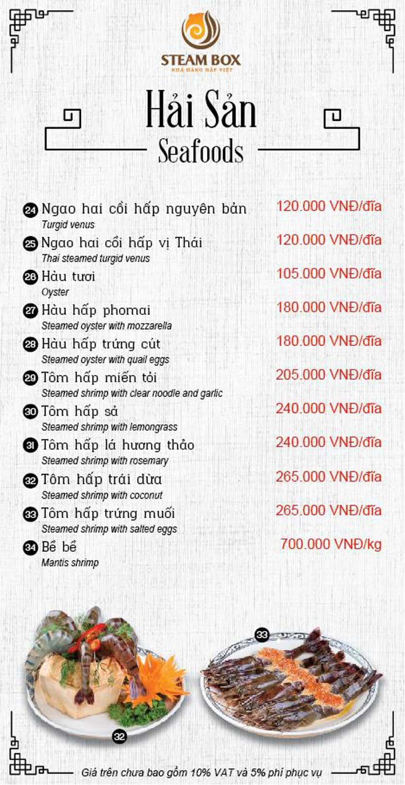 Menu Steam Box  - Nguyễn Thị Định 8