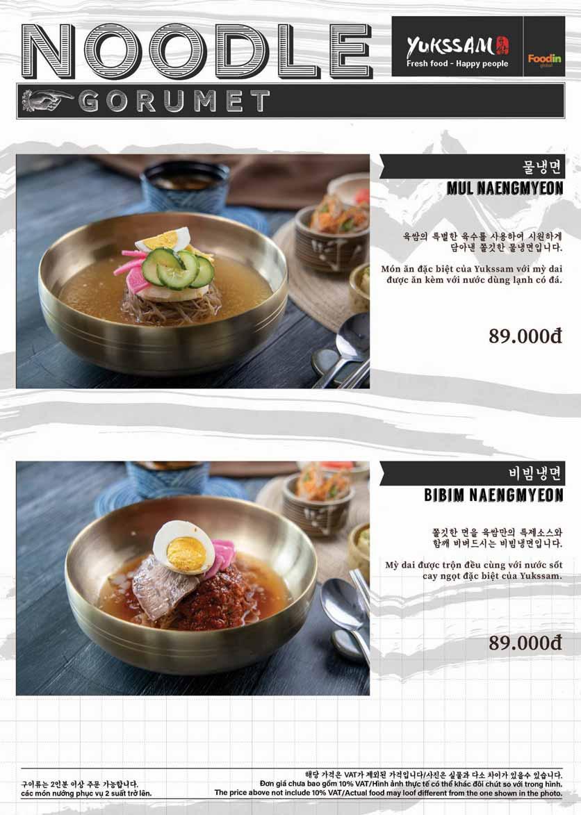 Menu Yukssam BBQ - Trần Thái Tông  8