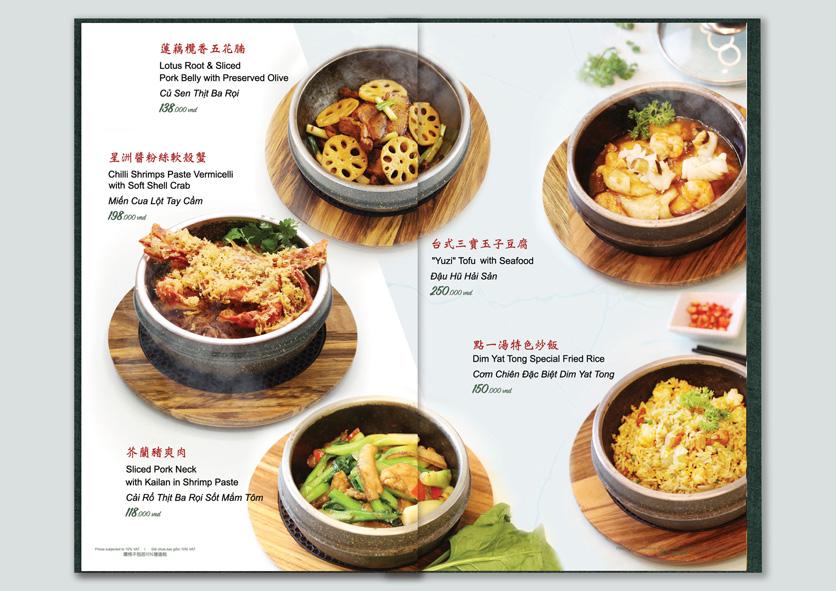 Menu Dim Yat Tong - Crescent Mall 8
