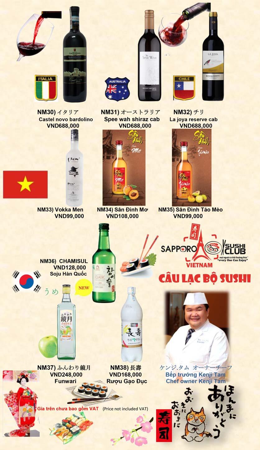 Menu Doki Doki Sushi Club - Nguyễn Hoàng 28