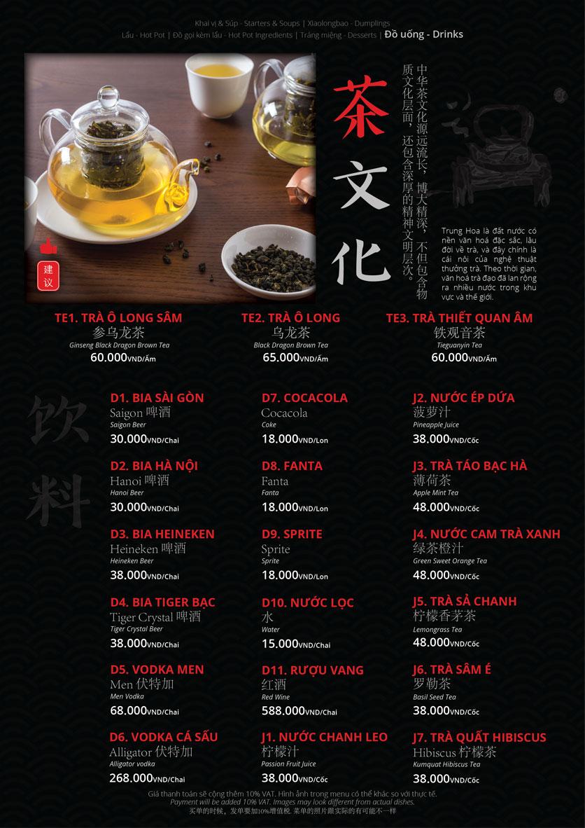 Menu Hoolong - Dumpling Bar - Lê Văn Lương   18