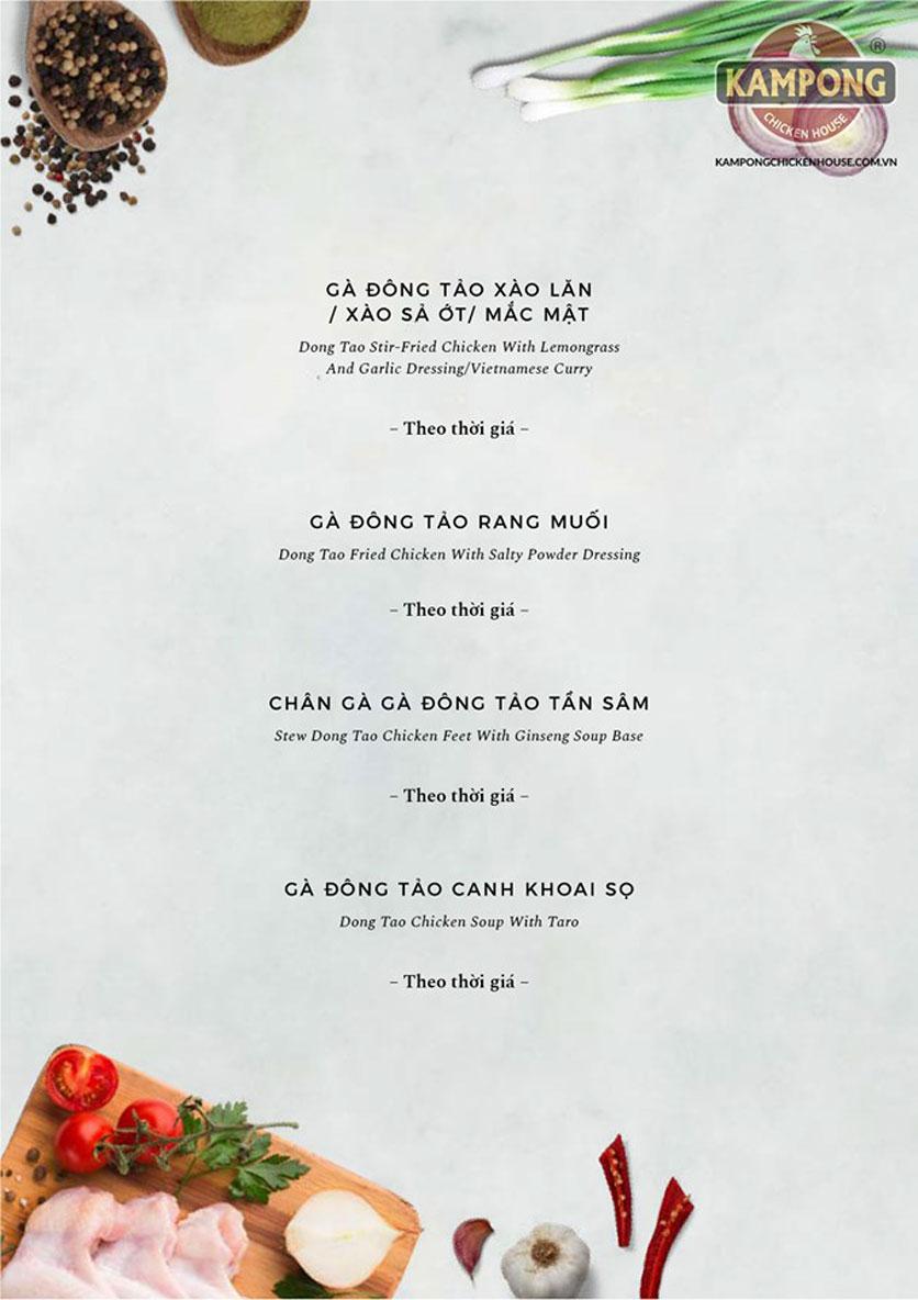 Menu Kampong Chicken House - Cơm gà Hải Nam - Lò Đúc 38