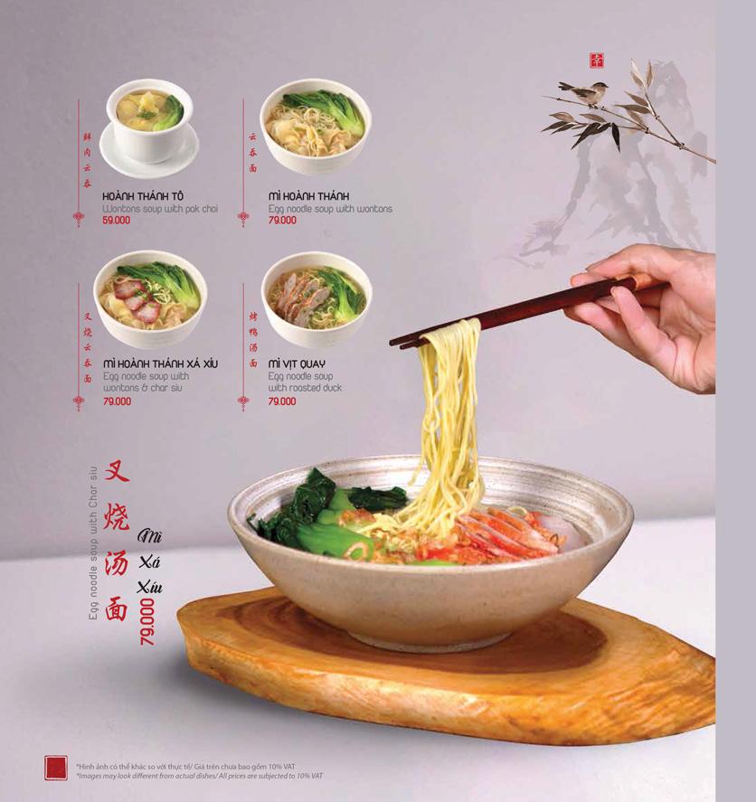 Menu Meiwei - Láng Hạ 15
