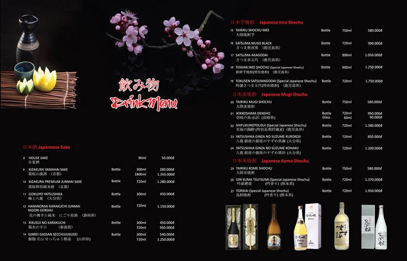 Menu Sakyo Sushi & Hotpot - Lê Thánh Tôn 27