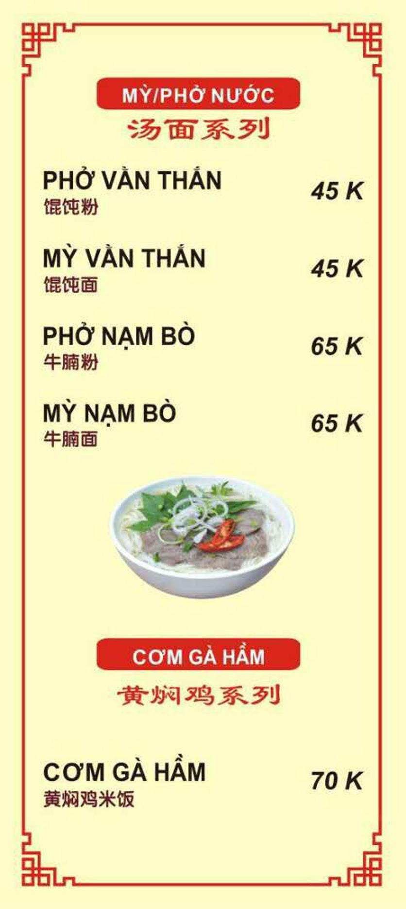Menu Shaxian Snacks - Trúc Khê  1