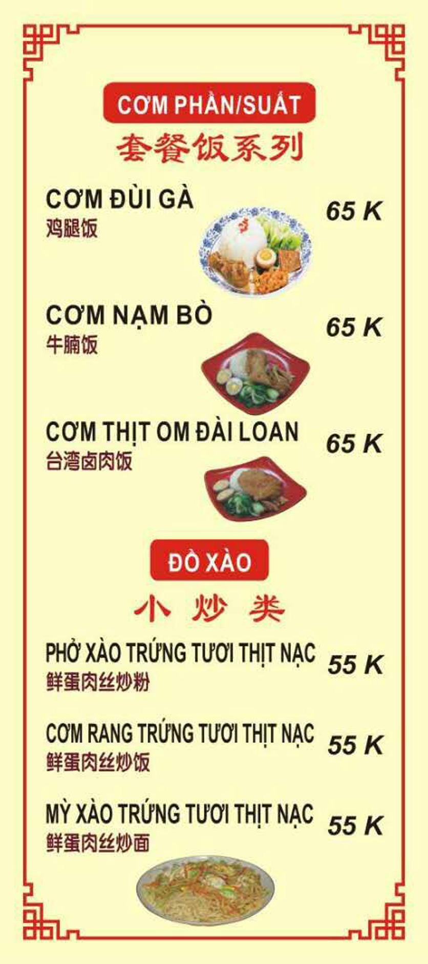 Menu Shaxian Snacks - Trúc Khê  2