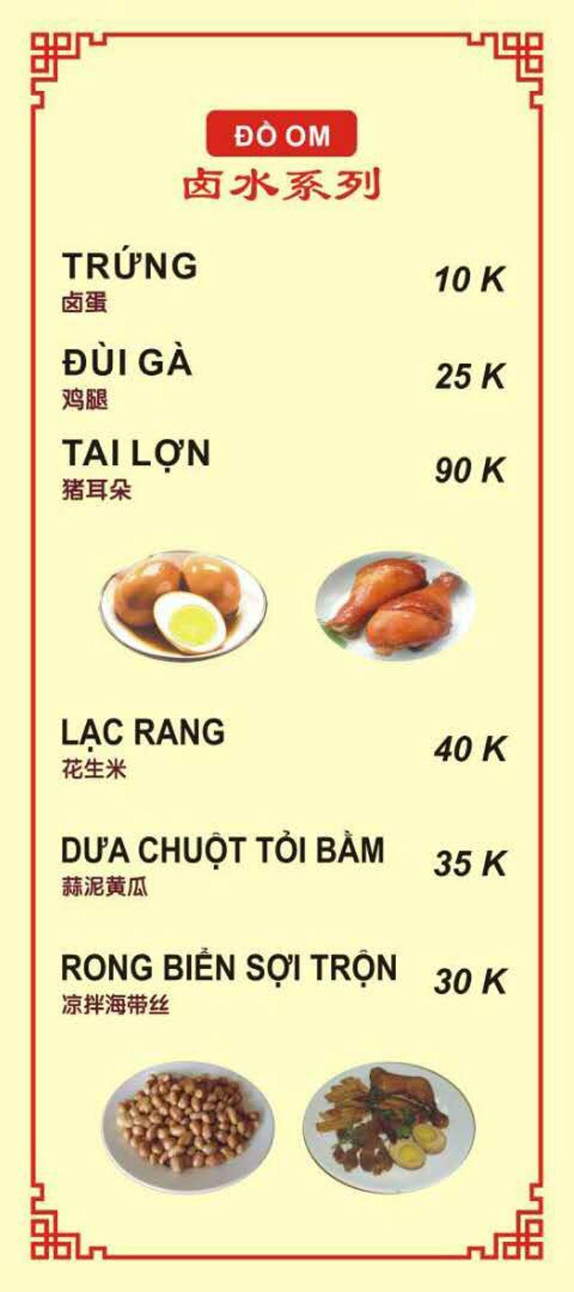Menu Shaxian Snacks - Trúc Khê  3