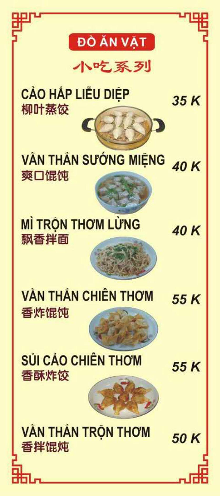 Menu Shaxian Snacks - Trúc Khê  4