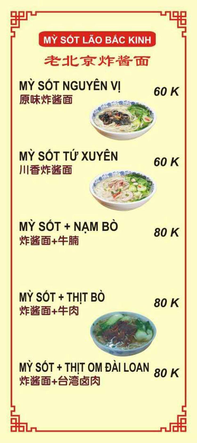 Menu Shaxian Snacks - Trúc Khê  5