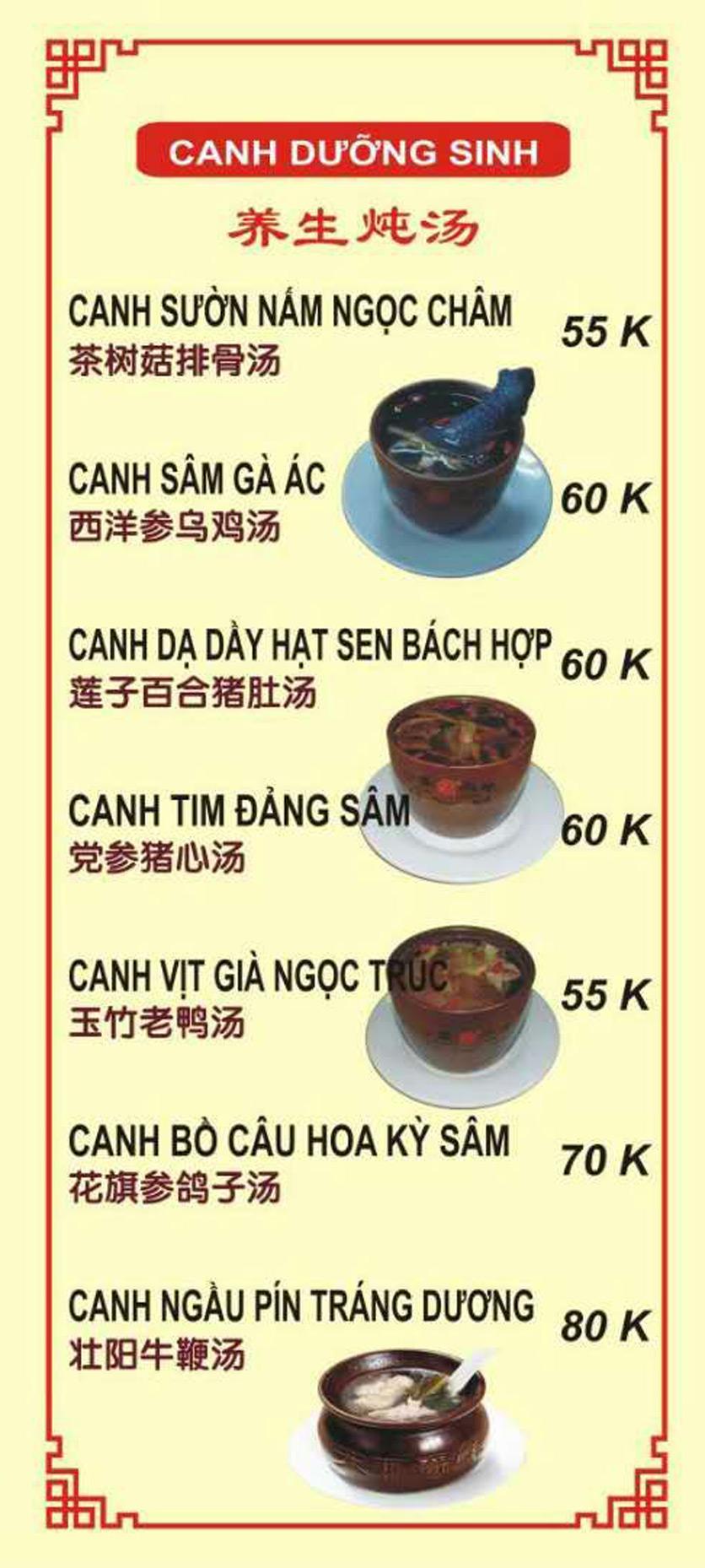 Menu Shaxian Snacks - Trúc Khê  6