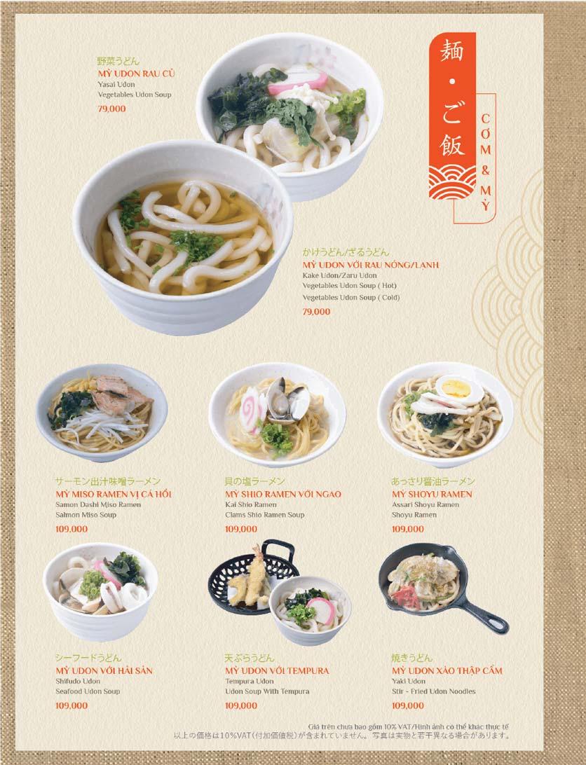 Menu Sushi Kei – Lotte Center 15