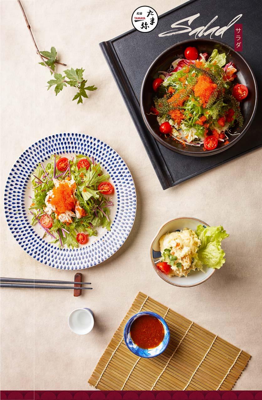 Menu Tamaya Japanese Restaurant - Hai Bà Trưng 19