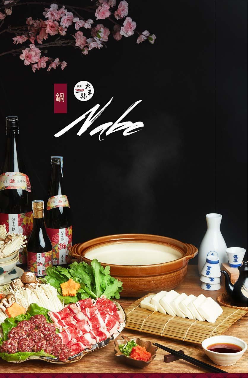 Menu Tamaya Japanese Restaurant - Hai Bà Trưng 46