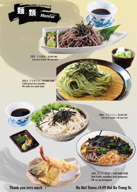 Menu Tamaya Japanese Restaurant - Hai Bà Trưng 43