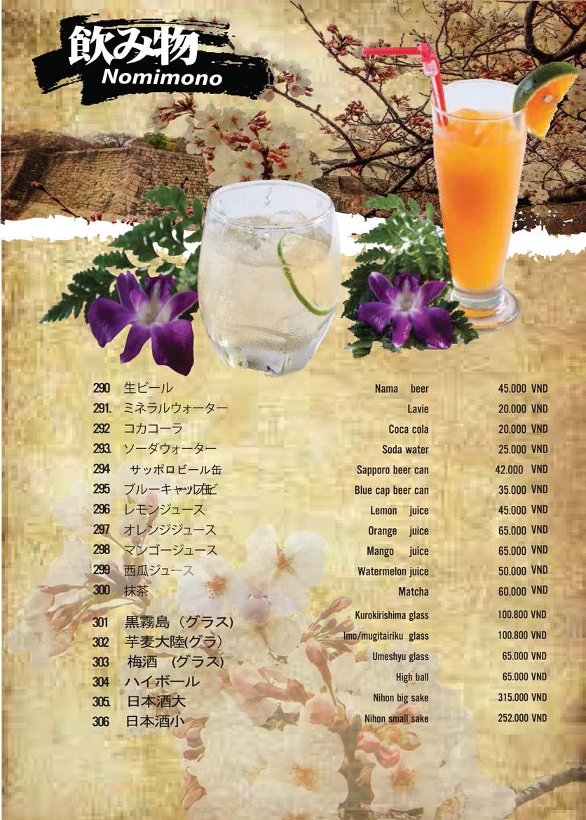 Menu Tamaya Japanese Restaurant - Hai Bà Trưng 55