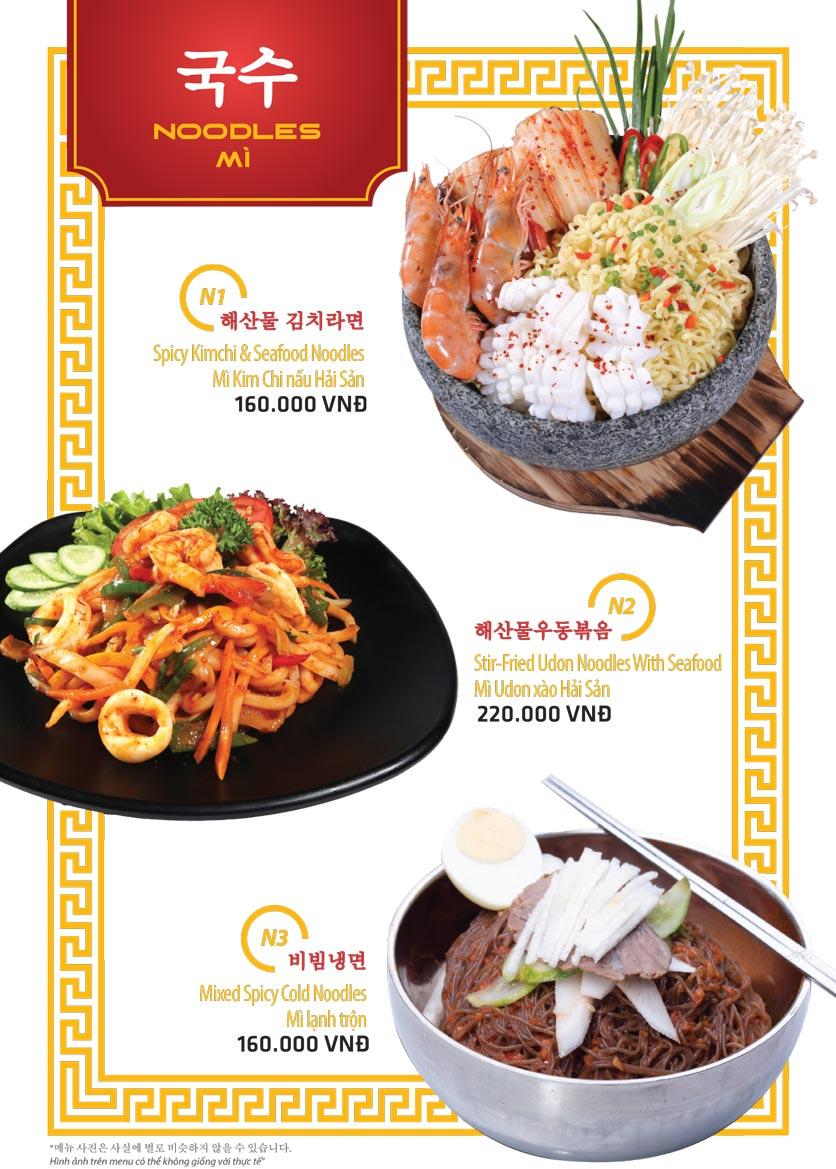 Menu Ulsan BBQ - Thái Văn Lung 12