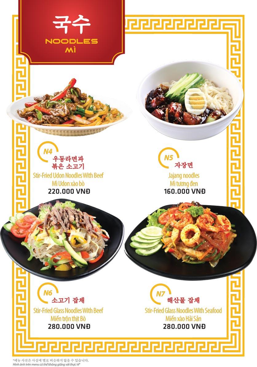 Menu Ulsan BBQ - Thái Văn Lung 13