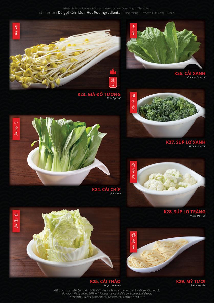 Menu Hoolong - Dumpling Bar - Lê Văn Lương   14