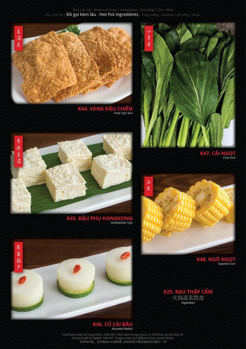Menu Hoolong - Dumpling Bar - Lê Văn Lương   15