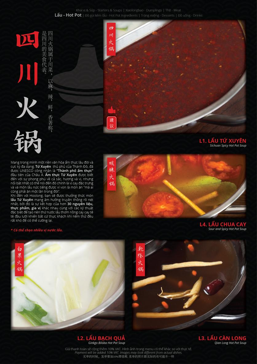 Menu Hoolong - Dumpling Bar - Lê Văn Lương   9