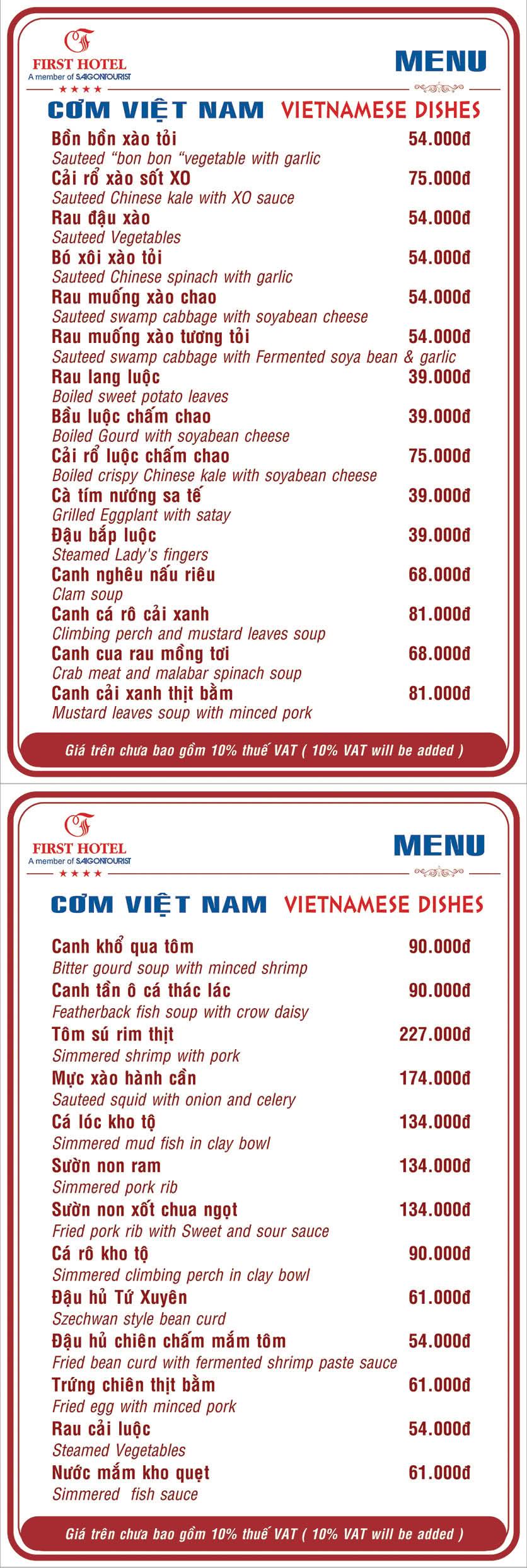 Menu Hoa Viên Đệ Nhất - Hoàng Việt 5