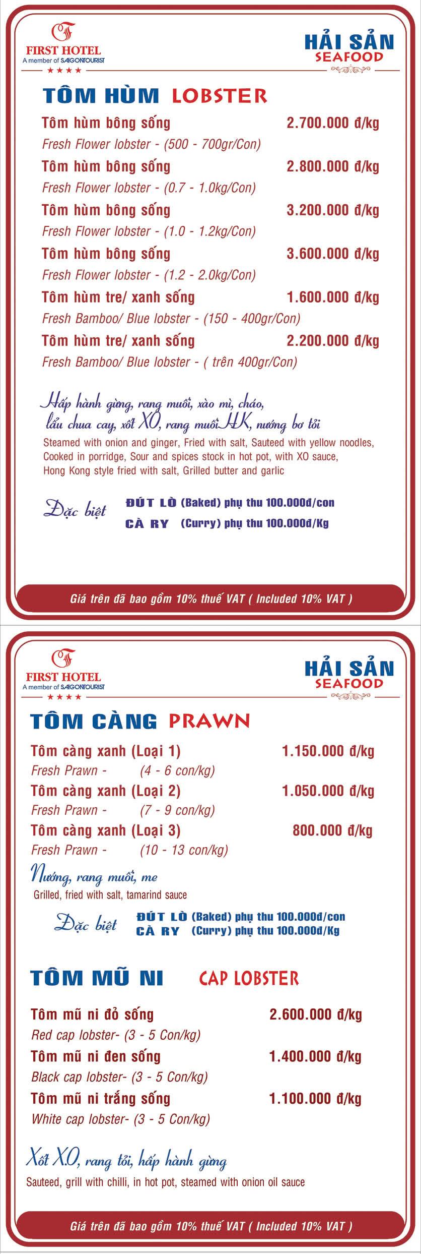 Menu Hoa Viên Đệ Nhất - Hoàng Việt 11