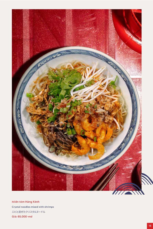 Menu An Biên Eatery - Trần Thái Tông 11