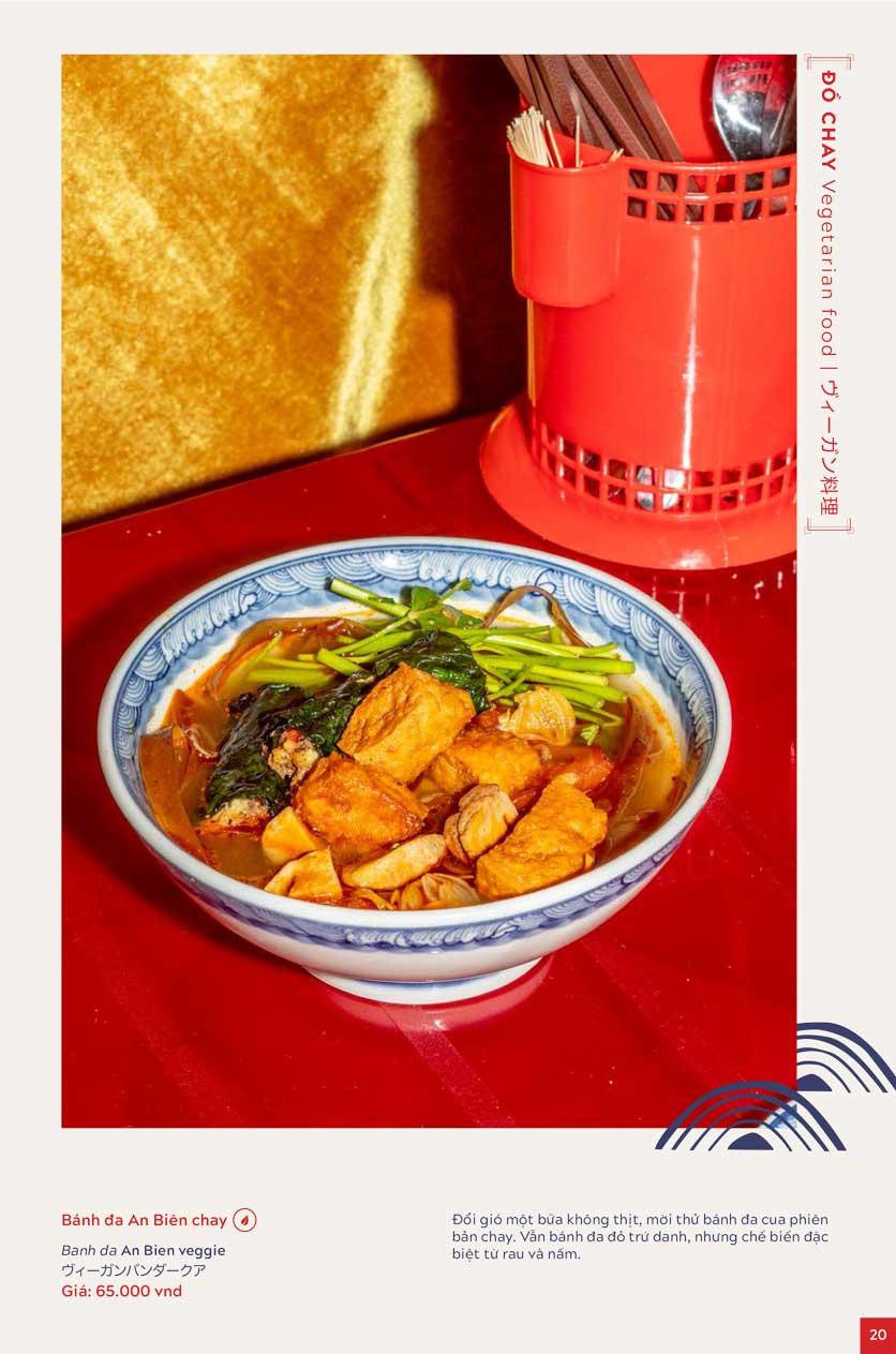 Menu An Biên Eatery – Triệu Việt Vương 13