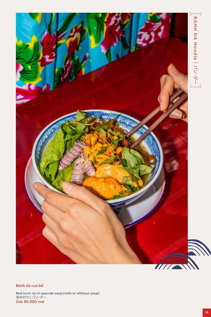 Menu An Biên Eatery – Triệu Việt Vương 9