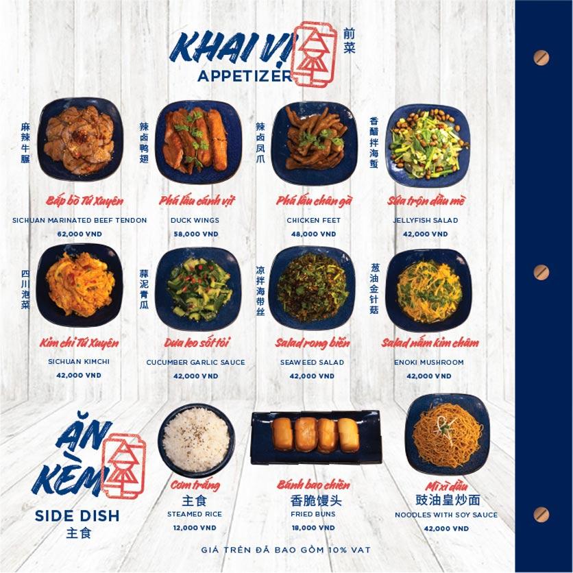 Menu Hao Yu - Grilled Fish Restaurant 7