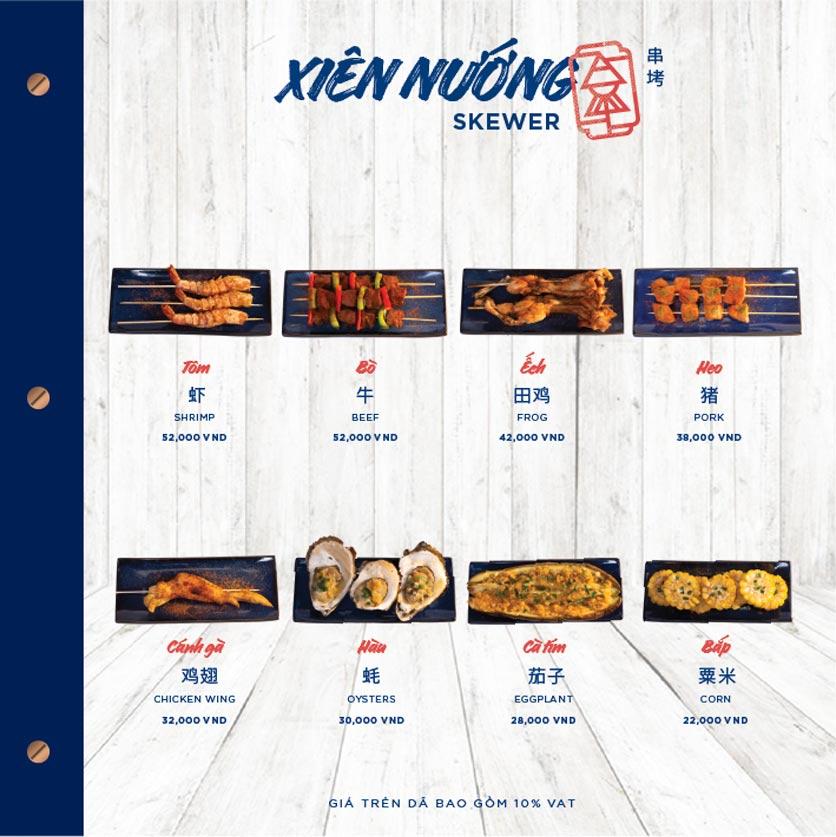 Menu Hao Yu - Grilled Fish Restaurant 8