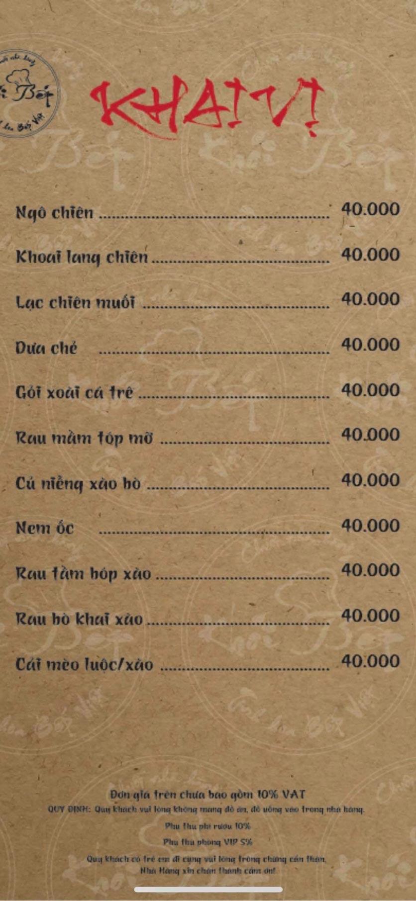 Menu Khói Bếp - Nguyễn Đình Chiểu 1