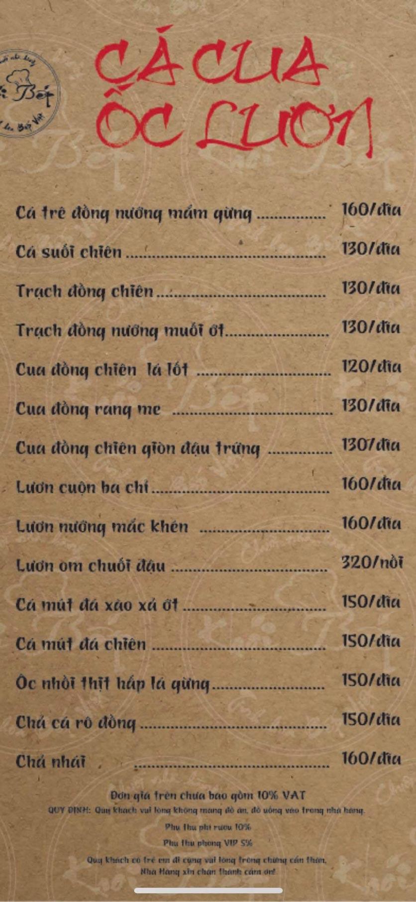 Menu Khói Bếp - Nguyễn Đình Chiểu 2