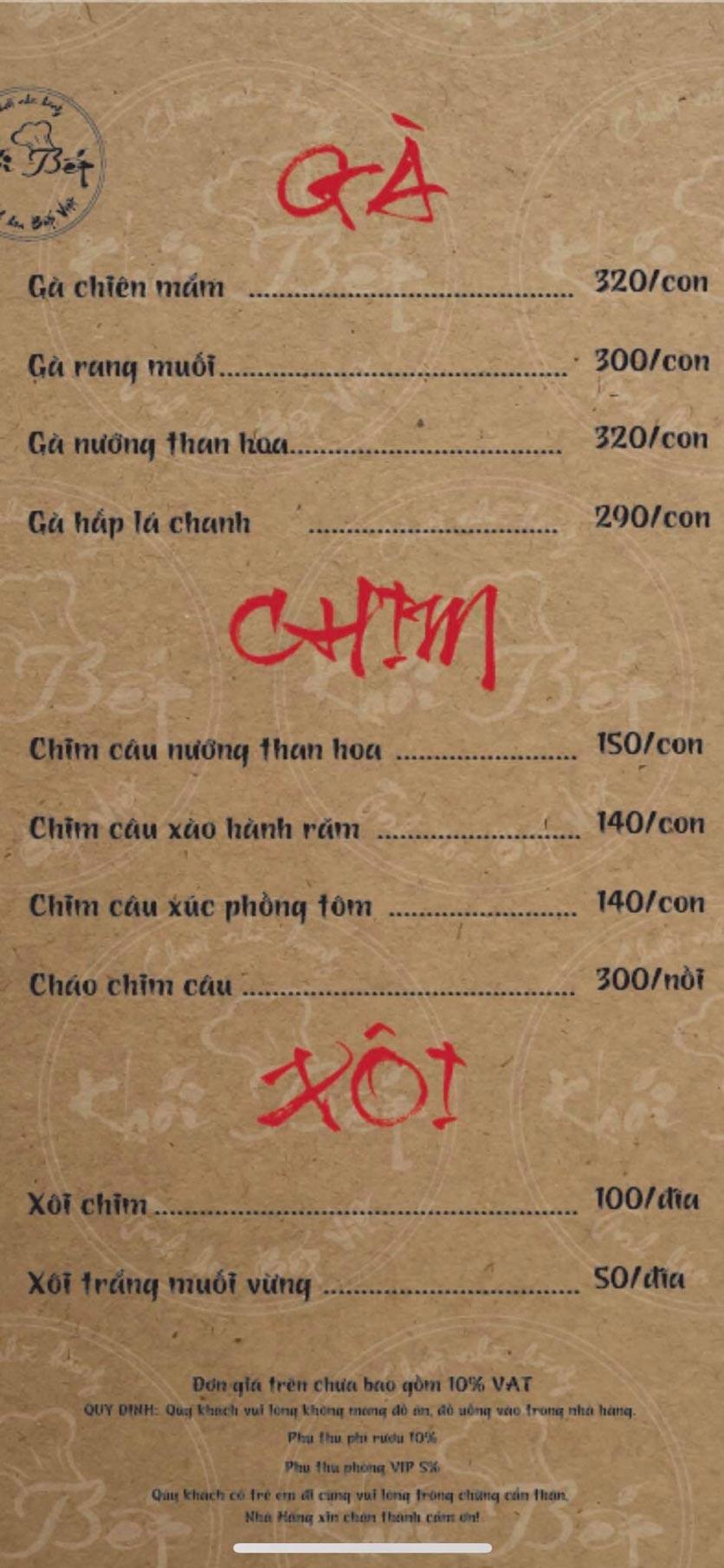 Menu Khói Bếp - Nguyễn Đình Chiểu 3