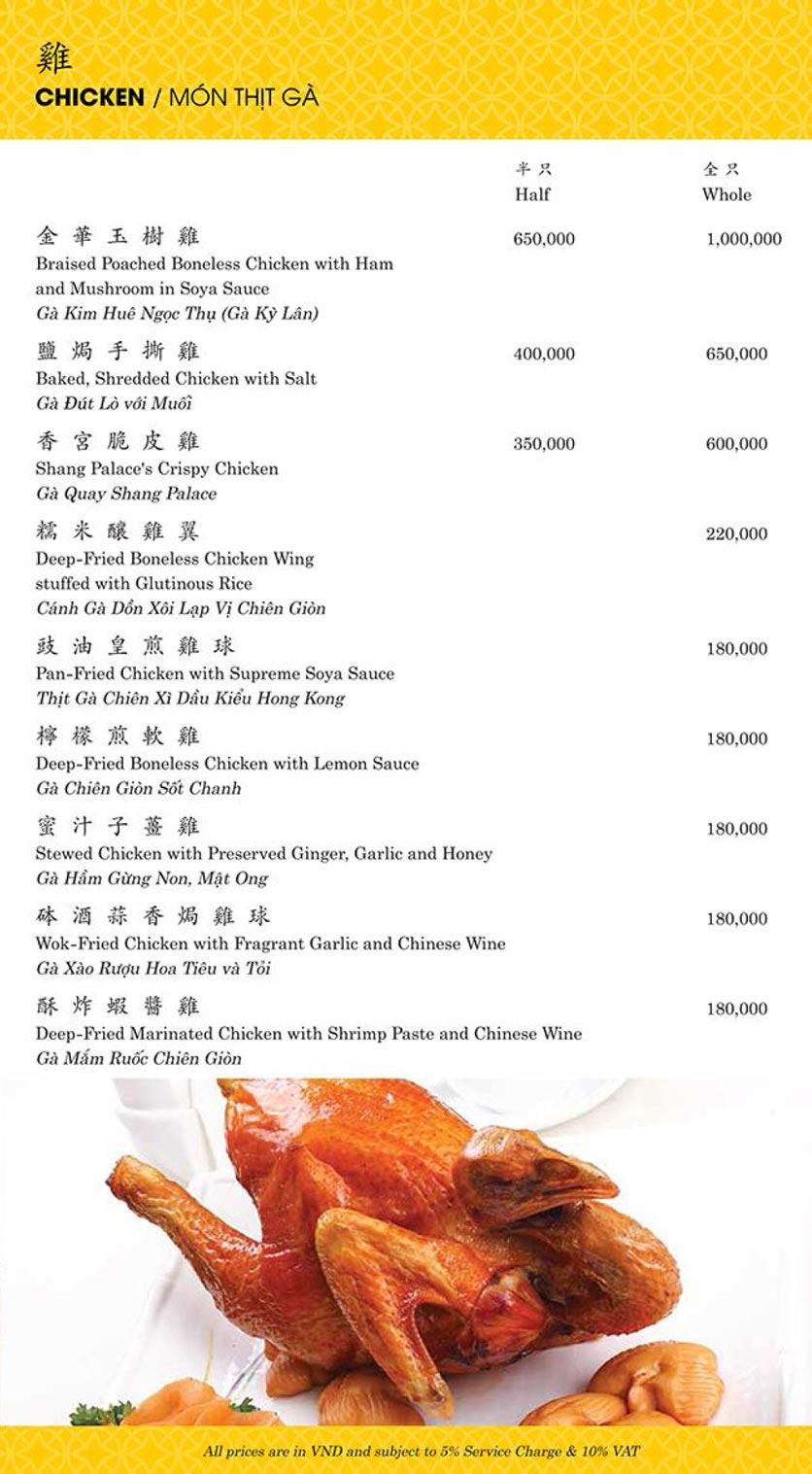 Menu Shang Palace - Lý Tự Trọng 11