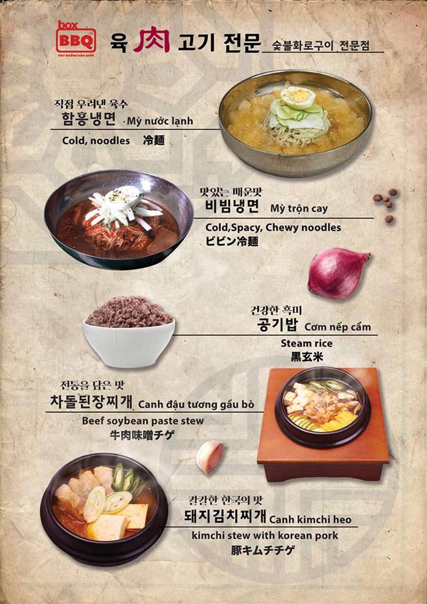 Menu Box BBQ – Nguyễn Thị Thập 16
